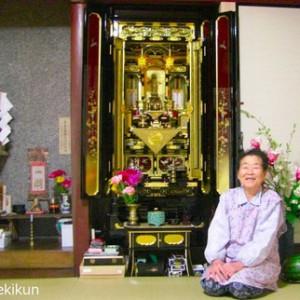 お東の仏壇