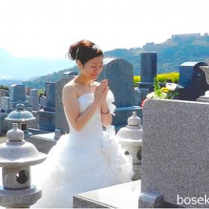 花嫁のお参り